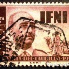Sellos: SELLO DE IFNI, DE 1951. VISITA DEL GENERAL FRANCO. Lote 287243478