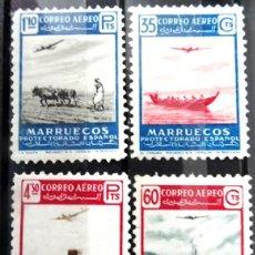 Selos: MARRUECOS 1953 - FOTO 1141 - AEREO NUEVOS. Lote 287264323