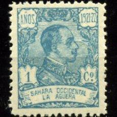 Sellos: LA AGÜERA Nº 14ª. AÑO 1923. Lote 287342598