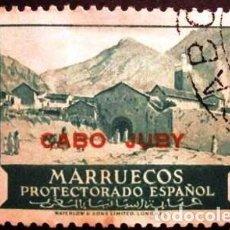 Sellos: SELLOS DE CABO JUBY. 1935-1936.. Lote 287349023