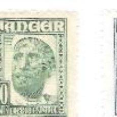 Sellos: 1948/50 TÁNGER. INDÍGENAS Y LUGARES.. Lote 287389188