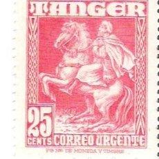 Sellos: 1949 TÁNGER. URGENTE. Lote 287389473