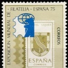 Francobolli: SAHARA 1975, EDIFIL 319 ''EXP. MUNDIAL DE FILATELIA: ESPAÑA 75''./ NUEVOS, SIN FIJASELLOS. MNH.. Lote 287486823
