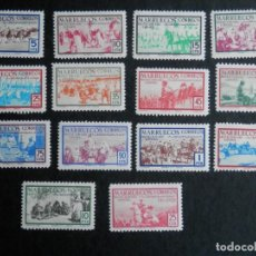 Selos: AÑO 1952 TIPOS INDÍGENAS COMPLETA NUEVO EDIFIL 343/56 MARRUECOS PROTECTORADO ESPAÑOL. Lote 287491123