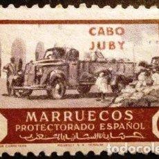 Sellos: SELLOS DE CABO JUBY. 1948. Lote 287554778