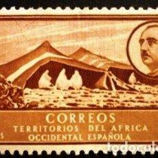 Sellos: SELLOS DE ÁFRICA OCCIDENTAL 1950. Lote 287564473