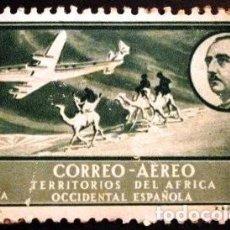 Sellos: SELLO DE ÁFRICA OCCIDENTAL 1951. Lote 287569203