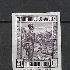 Sellos: ESPAÑA GUINEA 1932 EDIFIL NE 11C SIN NUMERO DE CONTROL AL DORSO (*) NUEVO SIN GOMA 82 € - 21/6. Lote 287592853