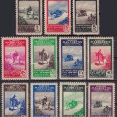Francobolli: MARRUECOS 1949, EDIFIL 312/22 SERIE CORTA ''75 ANIVERSARIO UPU''./ NUEVOS, SIN FIJASELLOS. MNH.. Lote 287598668