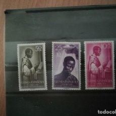 Sellos: GUINEA ESPAÑOLA. EDIFIL 344-346. NUEVOS, SERIE COMPLETA. Lote 287640683