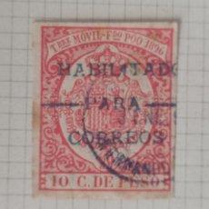 Sellos: COLONIAS FERNANDO POO TIMBRE EDIFIL 41B 10 CÉNTIMOS HABILITADO. Lote 287664833