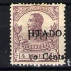 Sellos: GUINEA ESPAÑOLA Nº 124/25 Y 127. AÑO 1918. Lote 287667538