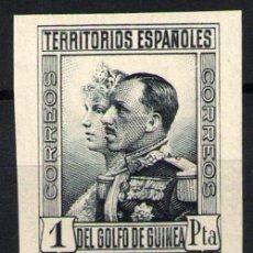 Sellos: GUINEA ESPAÑOLA Nº 213S. AÑO 1931. Lote 287667873