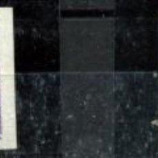 Sellos: GUINEA ESPAÑOLA Nº 258/59SHI. AÑO 1939. Lote 287670283