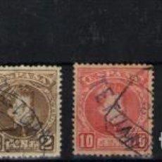 Sellos: MARRUECOS ESPAÑOL Nº 14/15, 17/9. AÑO 1908. Lote 287671723
