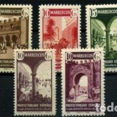 Sellos: MARRUECOS ESPAÑOL Nº 234/40, AÑO 1941. Lote 287685368