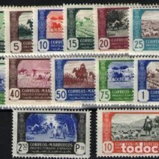 Sellos: MARRUECOS ESPAÑOL Nº 246/59. AÑO 1944. Lote 287685838