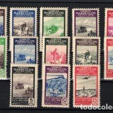 Sellos: MARRUECOS ESPAÑOL Nº 312/24. AÑO 1949. Lote 287686498