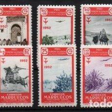 Sellos: MARRUECOS ESPAÑOL Nº 361/8. AÑO 1952. Lote 287687058