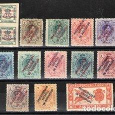 Sellos: MARRUECOS ESPAÑOL Nº 43/56. AÑO 1915. Lote 287688408