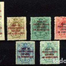 Sellos: MARRUECOS ESPAÑOL Nº 57/63. AÑOS 1916-1920. Lote 287689323
