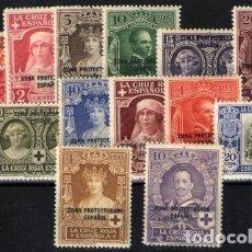 Sellos: MARRUECOS ESPAÑOL Nº 91/104, AÑO 1926. Lote 287690303
