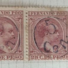 Sellos: 2 SELLOS FERNANDO POO 1896 ALFONSO XIII, HABILITADOS TIPO C. Lote 287708833