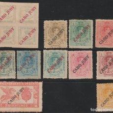 Sellos: CABO JUBY 1919, EDIFIL 5/18 SIN 15,17 Y 18 ''ALFONSO XIII - MEDALLÓN''./ FOTO: VER ANVERSO Y REVERSO. Lote 287786493