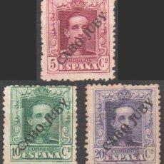 Sellos: CABO JUBY 1925, EDIFIL 23/25 NUEVOS SIN GOMA ''ALFONSO XIII - MEDALLÓN''./ FOTOS: ANVERSO Y REVERSO. Lote 287790343