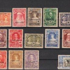 Sellos: CABO JUBY 1925, EDIFIL 26/39 ¿NUEVOS? ''CRUZ ROJA ESPAÑOLA''./ VER FOTOS DEL ANVERSO Y REVERSO.. Lote 287798968