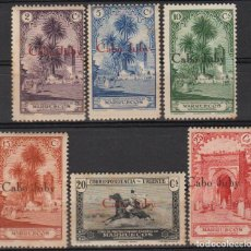 Timbres: CABO JUBY 1934-36, EDIFIL 51/55+59 ''MARRUECOS 1928 SOBRECARGADOS''./ EXAMINAR FOTOS DEL ANV. Y REV.. Lote 287952513