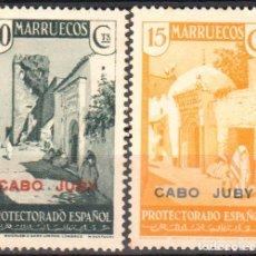 Sellos: CABO JUBY 1933-37, EDIFIL 71/72 ''MARRUECOS SOBRECARGADOS ''./ VER FOTOS DEL ANVERSO Y REVERSO.. Lote 287971718