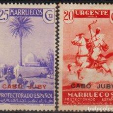 Sellos: CABO JUBY 1933-37, EDIFIL 78/79 ''MARRUECOS SOBRECARGADOS ''./ VER FOTOS DEL ANVERSO Y REVERSO.. Lote 287971793