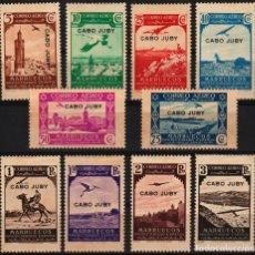 Sellos: CABO JUBY 1938, EDIFIL 102/11 ''MARRUECOS SOBRECARGADOS ''./ VER FOTOS DEL ANV. Y REV.. Lote 288019513