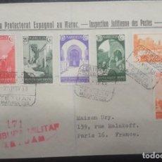 Sellos: 1938.- TETUAN (MARRUECOS) A PARIS (FRANCIA).. Lote 288052928