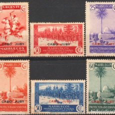 Sellos: CABO JUBY 1938, EDIFIL 78/83 ''MARRUECOS SOBRECARGADOS''./ VER FOTOS DEL ANV. Y REV. TIRADA: 5000.. Lote 288069053