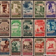 Sellos: CABO JUBY 1940, EDIFIL 116/32 SIN 119 (10 CTMOS) NI 126 (50 CTMOS)./ VER FOTOS DEL ANV. Y REV.. Lote 288091363