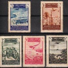 Sellos: CABO JUBY 1942, EDIFIL 133/37 ''MARRUECOS SOBRECARGADOS''./ VER FOTOS DEL ANV. Y REV.. Lote 288098438