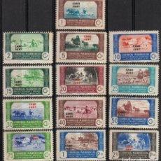 Sellos: CABO JUBY 1944, EDIFIL 138/50 SER. CORTA, ''MARRUECOS SOBRECARGADOS''./ VER FOTOS DEL ANV. Y REV.. Lote 288114763