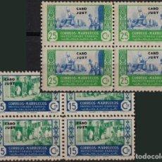 Sellos: CABO JUBY 1946, EDIFIL 155** Y 156** BL4, ''MARRUECOS SOBRECARGADOS''./ VER FOTO.. Lote 288115503