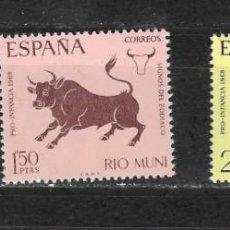 Sellos: RIO MUNI Nº 83 AL 85 (**). Lote 288136773