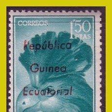 Sellos: GUINEA, SELLO DE FERNANDO POO SOBRECARGADO * *. Lote 288204073