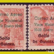 Sellos: GUINEA, 1948 SELLOS DE ESPAÑA HABILITADOS, EDIFIL Nº 272 Y 272A * * DOS TIPOS. Lote 288205403