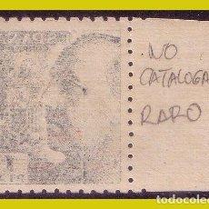 Sellos: GUINEA, 1949 SELLOS DE ESPAÑA HABILITADOS, EDIFIL Nº 273IC * * CALCADO. Lote 288205753