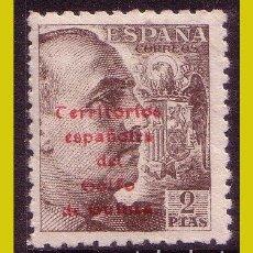 Sellos: GUINEA, 1943 SELLOS DE ESPAÑA HABILITADOS, EDIFIL Nº 271 * *. Lote 288209898