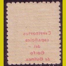 Sellos: GUINEA, 1943 SELLOS DE ESPAÑA HABILITADOS, EDIFIL Nº 271IC * * VARIEDAD. Lote 288210013