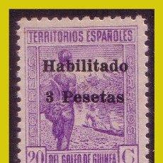 Sellos: GUINEA, 1942 SELLO ANTERIOR HABILITADO, EDIFIL Nº 267 * *. Lote 288210333
