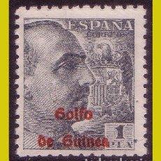 Sellos: GUINEA, 1942 SELLOS DE ESPAÑA HABILITADOS, EDIFIL Nº 269HE * *. Lote 288210618
