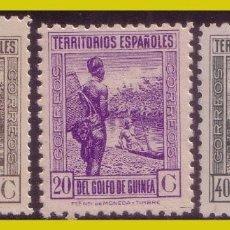 Sellos: GUINEA, 1941 SELLOS DE 1931, DENTADO 10, EDIFIL Nº 264 A 266 * *. Lote 288210888