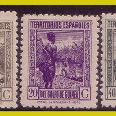 Sellos: GUINEA, 1941 SELLOS DE 1931, DENTADO 10, EDIFIL Nº 264 A 266 * *. Lote 288210913
